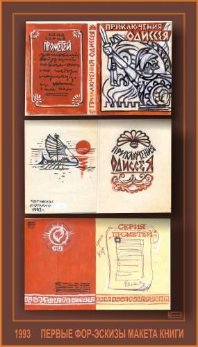 Книга как сделать дизайн